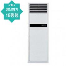 스탠드형 냉난방기(18평형)