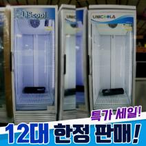쇼케이스 냉장고